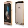 Pouzdro na Huawei P8 - Bumper metal - zlaté