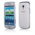 """Pouzdro na Samsung S7560/7562 Trend - """"BACK CASE FITTY"""" (zadní kryt) - bílé"""