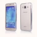 Pouzdro Jelly Case na Samsung J5 J500 - čiré