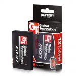 Baterie HTC