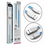 Kabel USB LDNIO XS07 microUSB - 1 metr - bílý