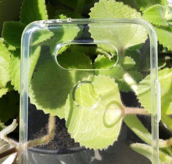 Pouzdro Goospery Mercury Jelly na LG G5 - čiré