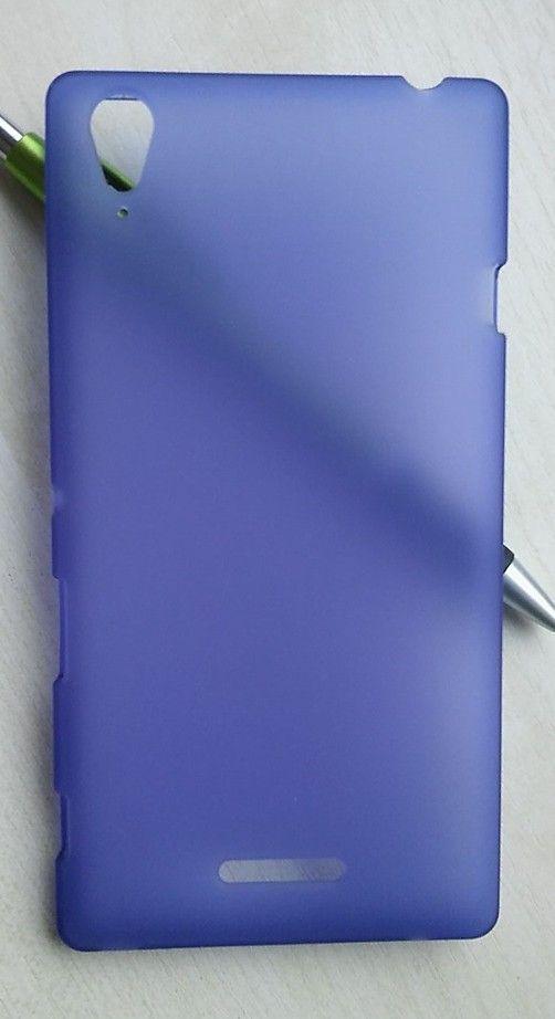 Pouzdro Jelly Case na Sony Xperia T3 - Matt - fialové