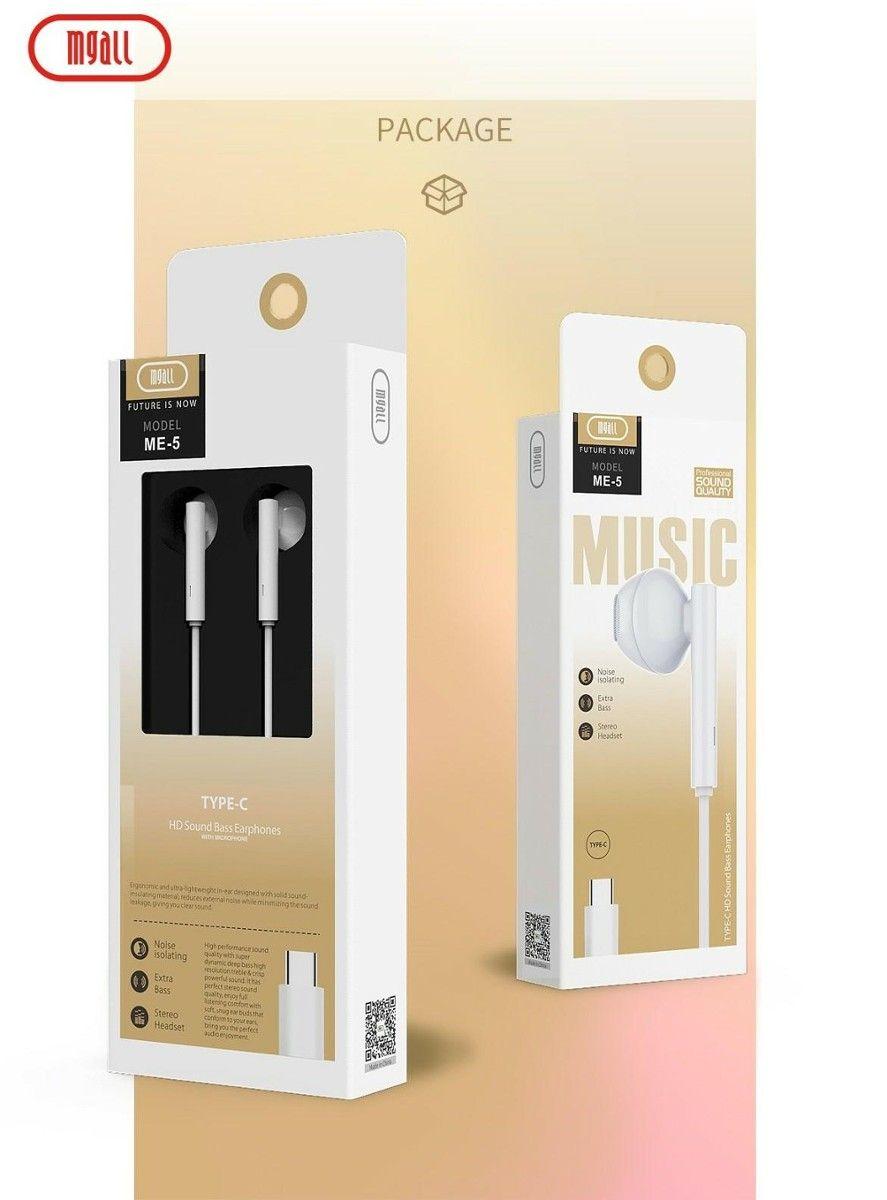 Stereo sluchátka Mgall ME5 do uší Typ C - bílé