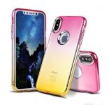 Pouzdro Glitter Jelly Case na Xiaomi Redmi 4X - Růžovo-žluté