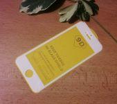 Unipha 9D tvrzené sklo pro iPhone 5 / 5S - 5907551301448 - bílé