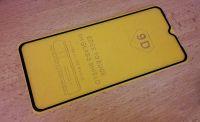 Unipha 9D tvrzené sklo pro Samsung A12 - 5907551304524 - černé