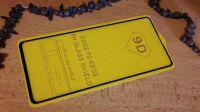 Unipha 9D tvrzené sklo pro Samsung M51 M515 - 5907551303817 - černé