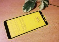 Unipha 9D tvrzené sklo pro Xiaomi Redmi 7A - 5907551301790 - černé