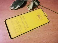 Unipha 9D tvrzené sklo pro Xiaomi Redmi 8A - 5907551301776 - černé